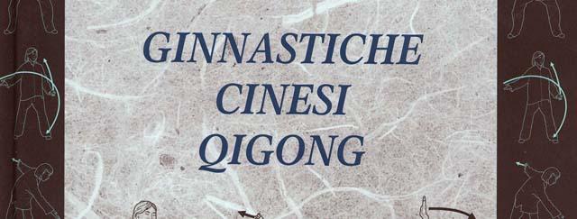 Ginnastiche cinesi qi gong v2