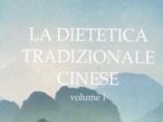 La dietetica in occidente 1